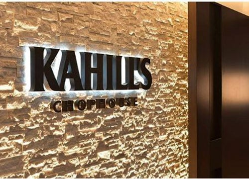 Kahill's Chophouse
